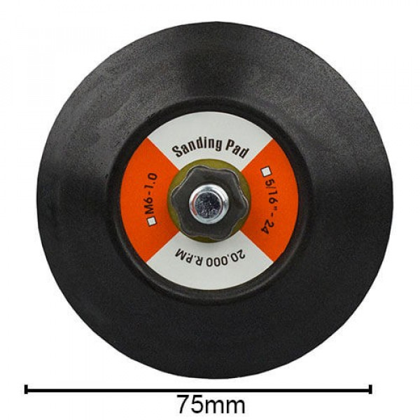 S75 Dual Action Backing Plate 75mm