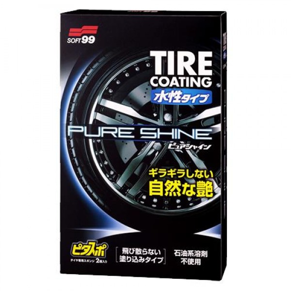 Pure Shine Tire Coating