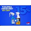 Fukupika + Wash Mist